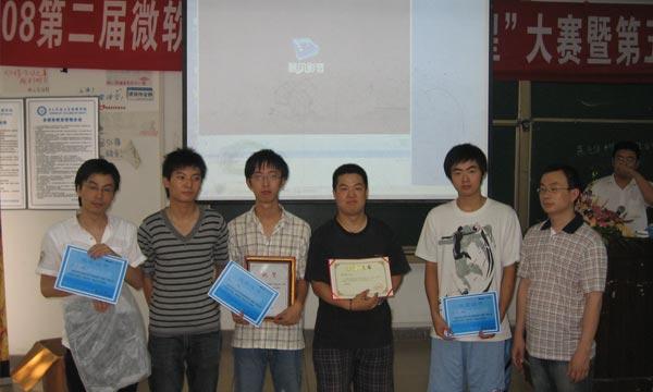 我院学生获得微软之星大赛的好成绩