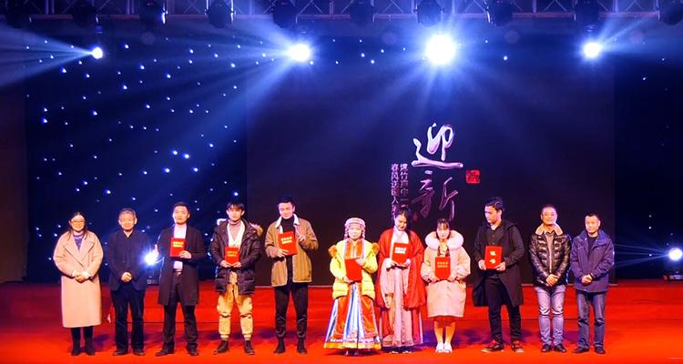 我院举行隆重颁奖仪式嘉奖各国际赛事获奖师生