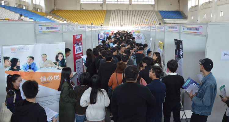 成软学院2019届毕业生春季双选会正式拉开帷幕