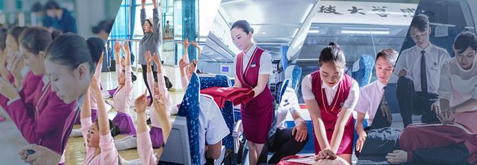 banner航空服务.jpg